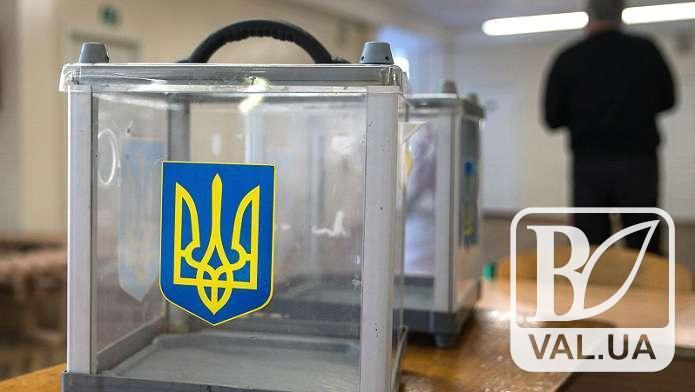 Стали відомі попередні результати виборів голів ОТГ на Чернігівщині
