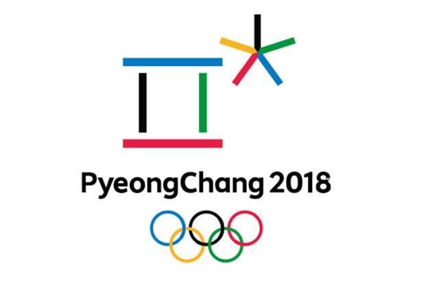 П'ятеро чернігівських біатлоністів мають можливість представляти Україну у ХХІІІ зимових Олімпійських іграх 2018 року