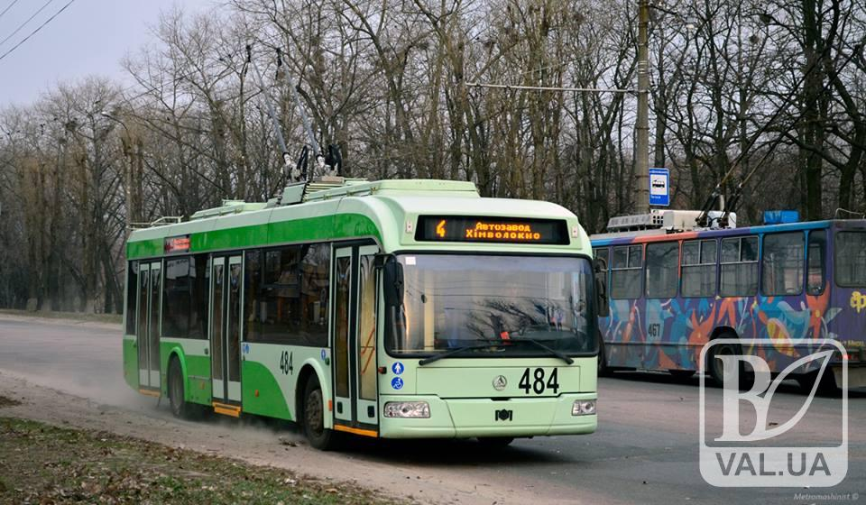 Чернігів хоче взяти кредит на закупівлю 40 тролейбусів