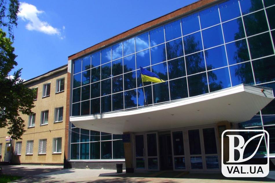 Міський Палац культури Чернігова перейменують?
