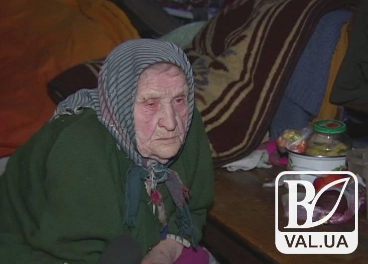 На Чернігівщині померла найстарша жителька Землі