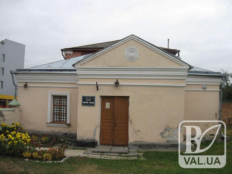 Поштова станція з Ніжина потрапила до «Топ-10 незвичайних музеїв»України. ФОТО