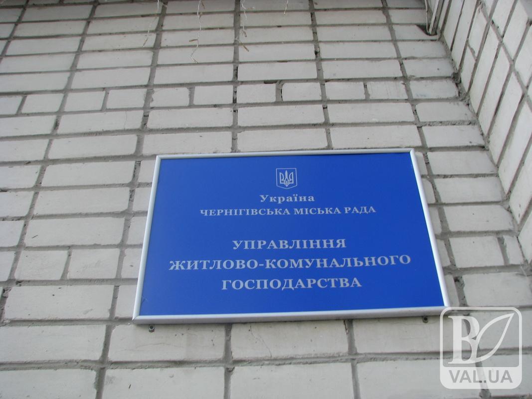 В управлінні ЖКГ Чернігівської міськради обшук: поліція прийшла через зупинки і ШБУ-14