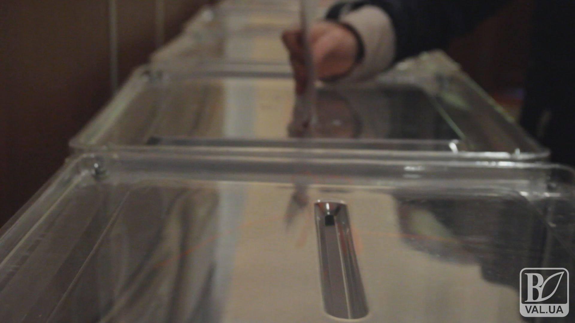 «Батькивщина» заняла первое место на последних выборах в громадах. ВИДЕО