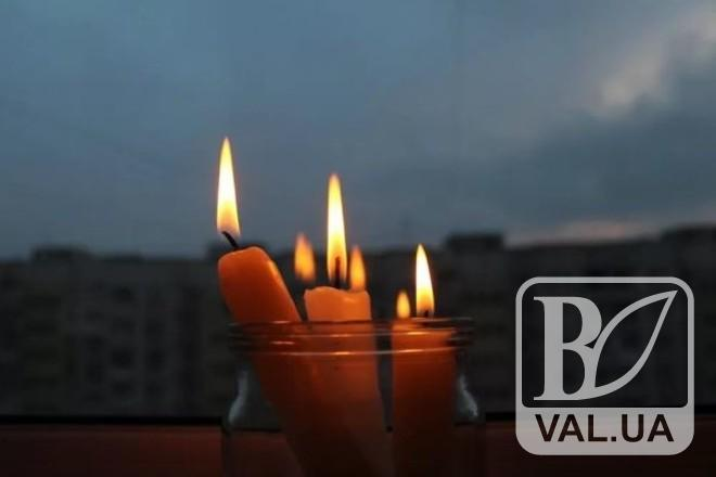Центр Чернигова остался без света