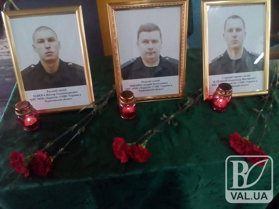 Чернігівців запрошують помолитися за загиблими героями