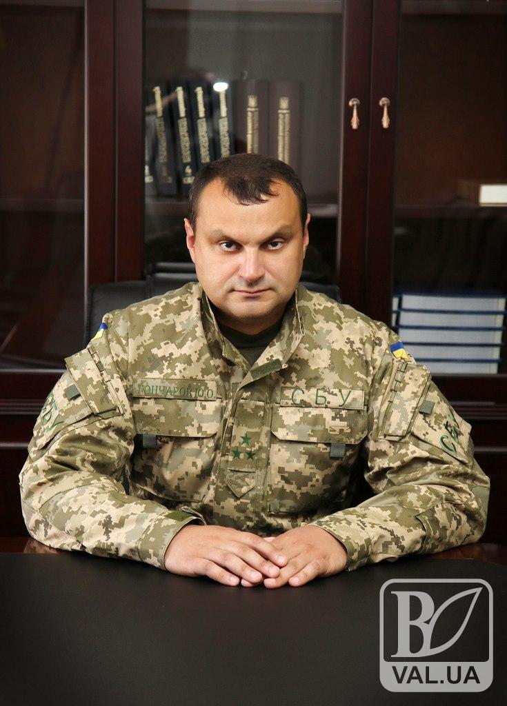 Порошенко назначил председателя СБУ в Черниговской области