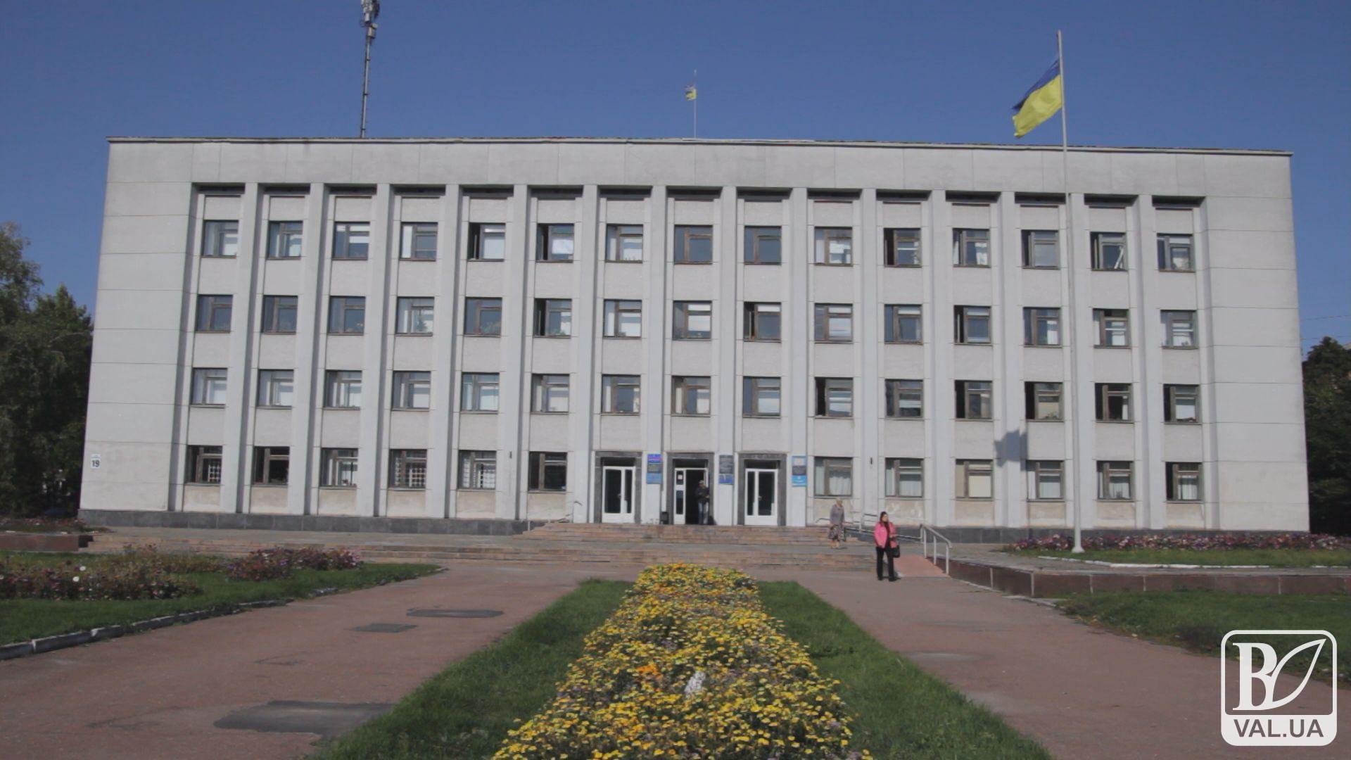 Питання ліквідації районних рад у Чернігові розглядатимуть у 2019 році