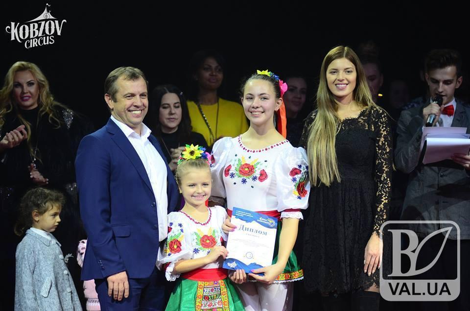 Менський колектив – у трійці кращих циркових колективів України