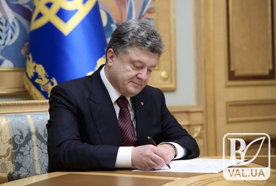 Порошенко звільнив голову РДА на Чернігівщині
