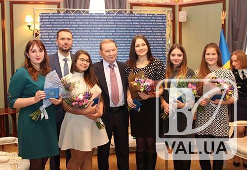 Десятеро студентів з Чернігівщини отримали стипендії від Леоніда Кучми