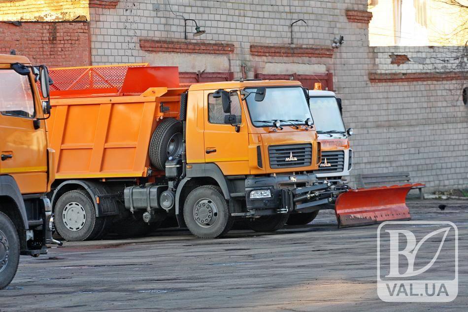 Чернігівські комунальники запевняють, що готові до зустрічі з снігом у місті