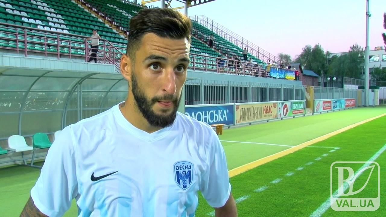 Футболіст чернігівської «Десни» - в ТОП-3 гравців Першої ліги
