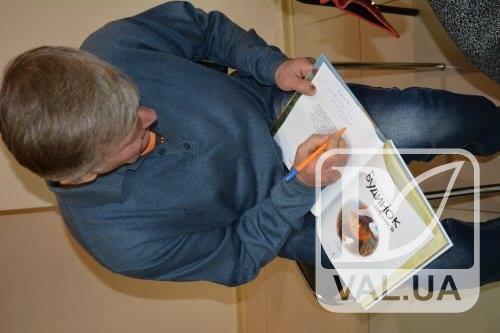 На Чернігівщині представили дитячу книгу «Будинок двірників»