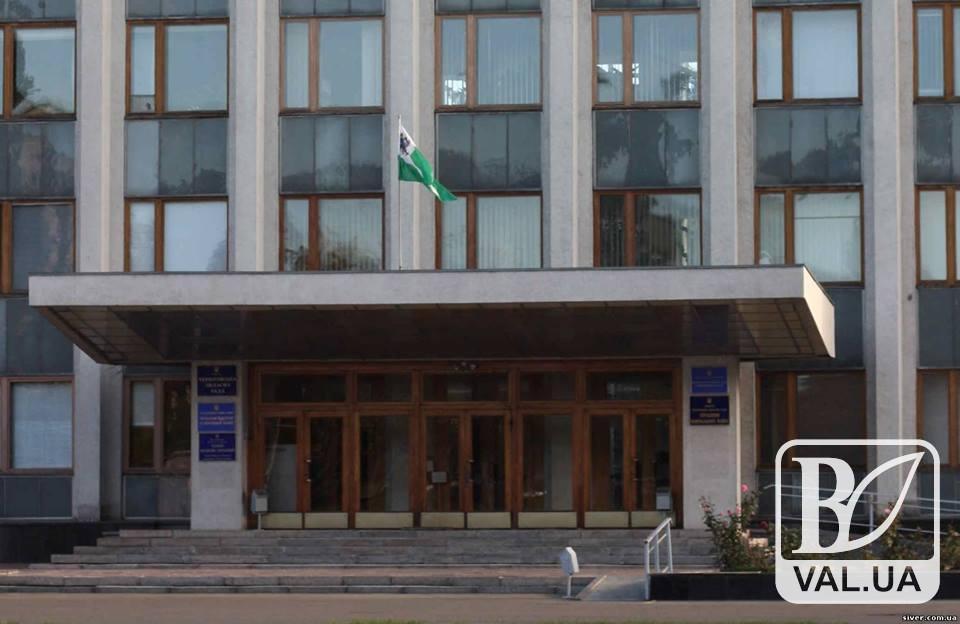 Депутати облради зберуться для ухвалення бюджету Чернігівської області