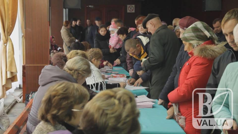 «Батьківщина» - лідер довіри українців. ВІДЕО