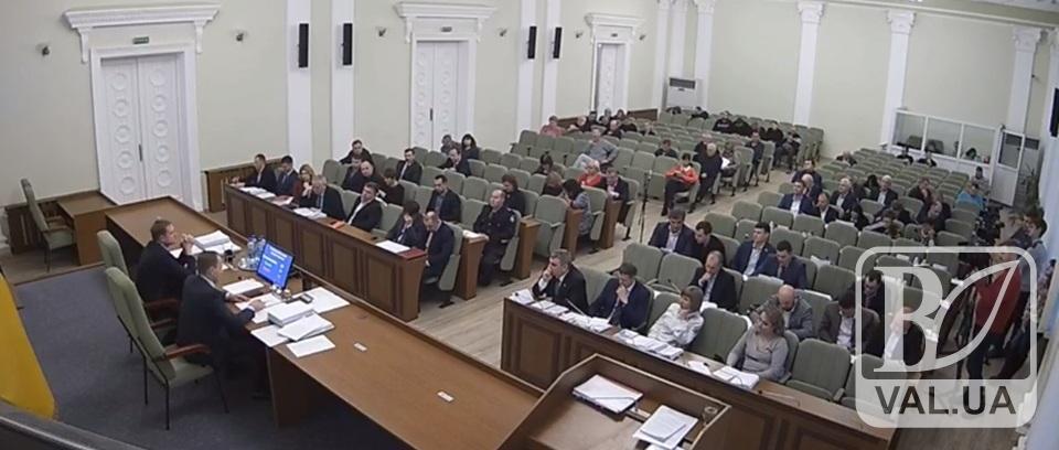 Іногородні таки не платитимуть за лікування і навчання в школах Чернігова