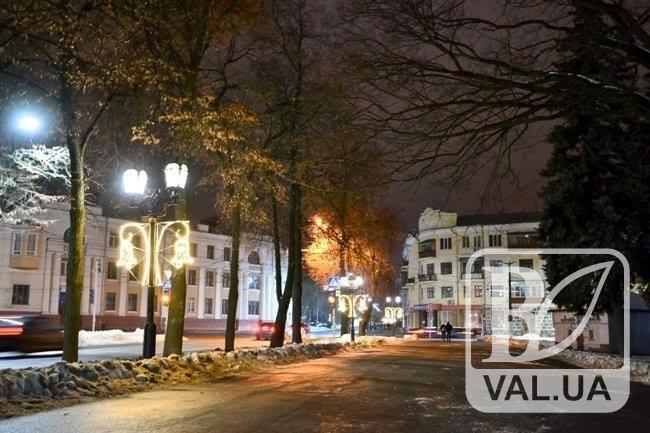 Перші зимові вихідні у Чернігові будуть культурно-оздоровчими