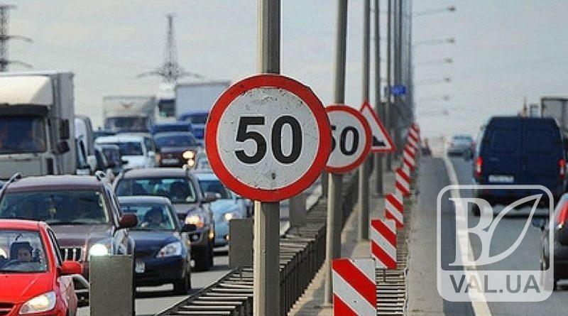 З 1 січня знижується допустима швидкість транспорту у населених пунктах