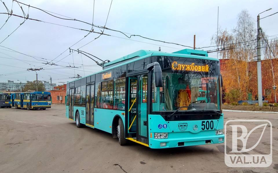 За півсторіччя чернігівців «обслужили» півтисячі тролейбусів