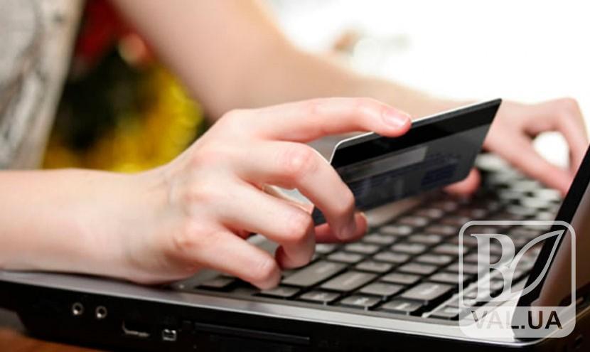 Шахраї надурили інтернет-покупця з Прилук на 57 тисяч гривень