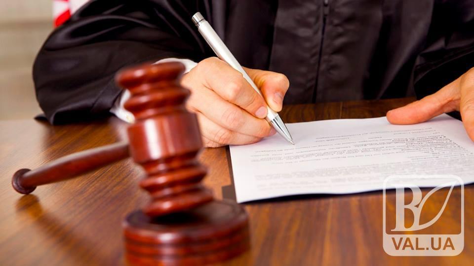 На Чернігівщині з 13-річного злочинця хотіли стягнути штраф