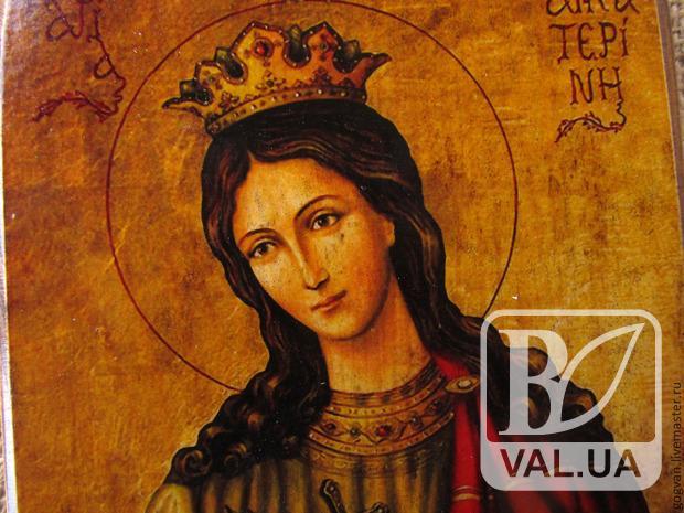 Сьогодні День святої Катерини: ворожіння і традиції