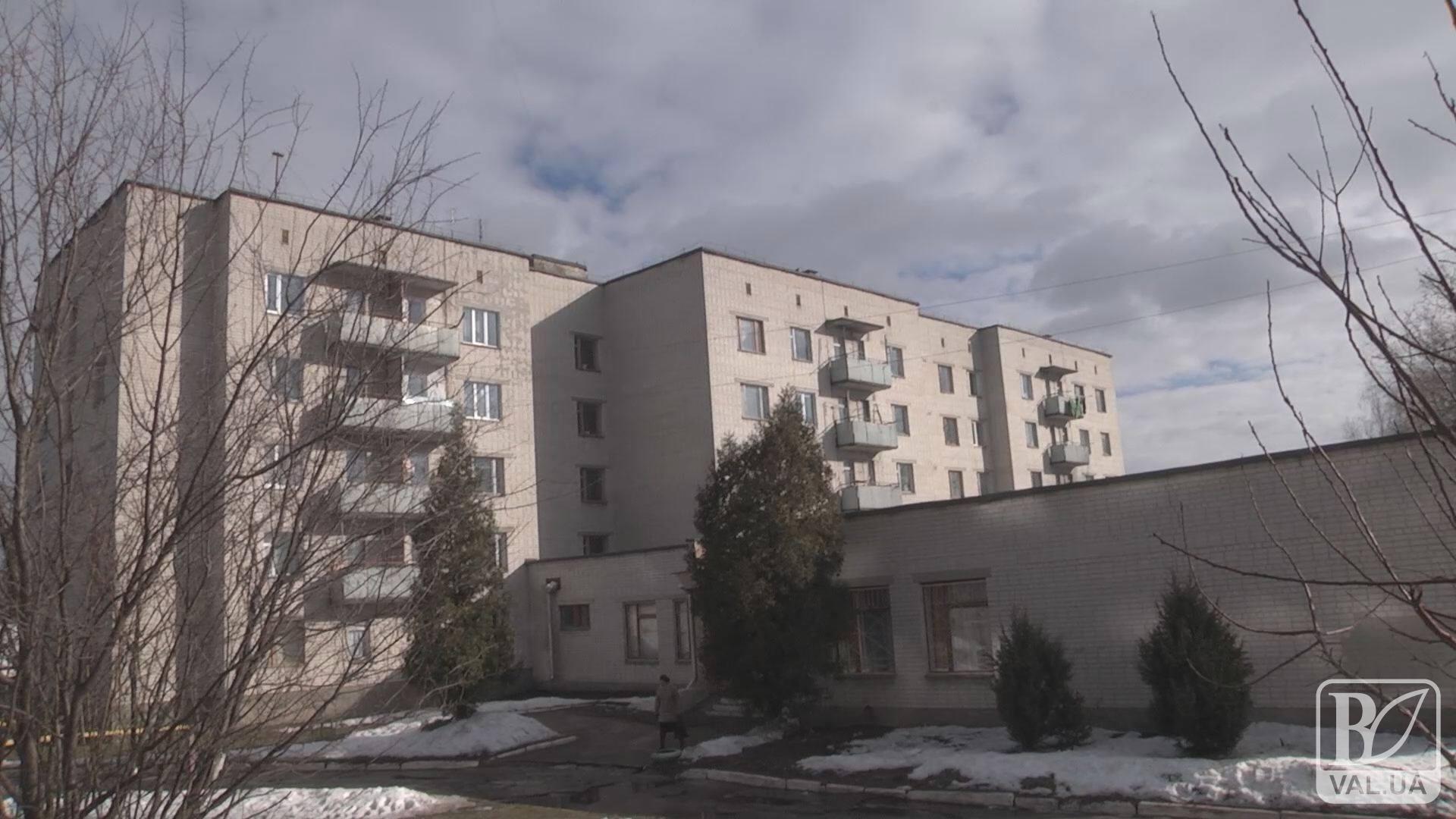 Шлях до приватизації: чи зможуть мешканці гуртожитку на Осипенка приватизувати свої помешкання? ВІДЕО