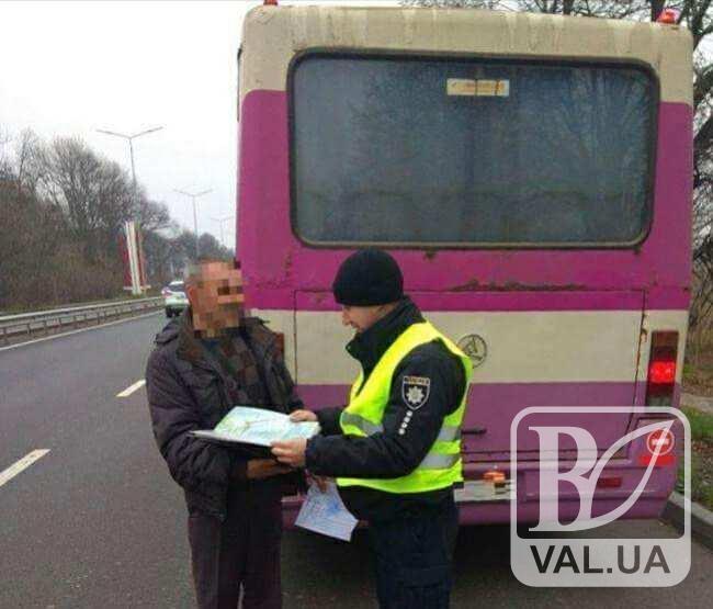 Перевізники Чернігівщини наражають пасажирів на небезпеку технічно несправними автобусами