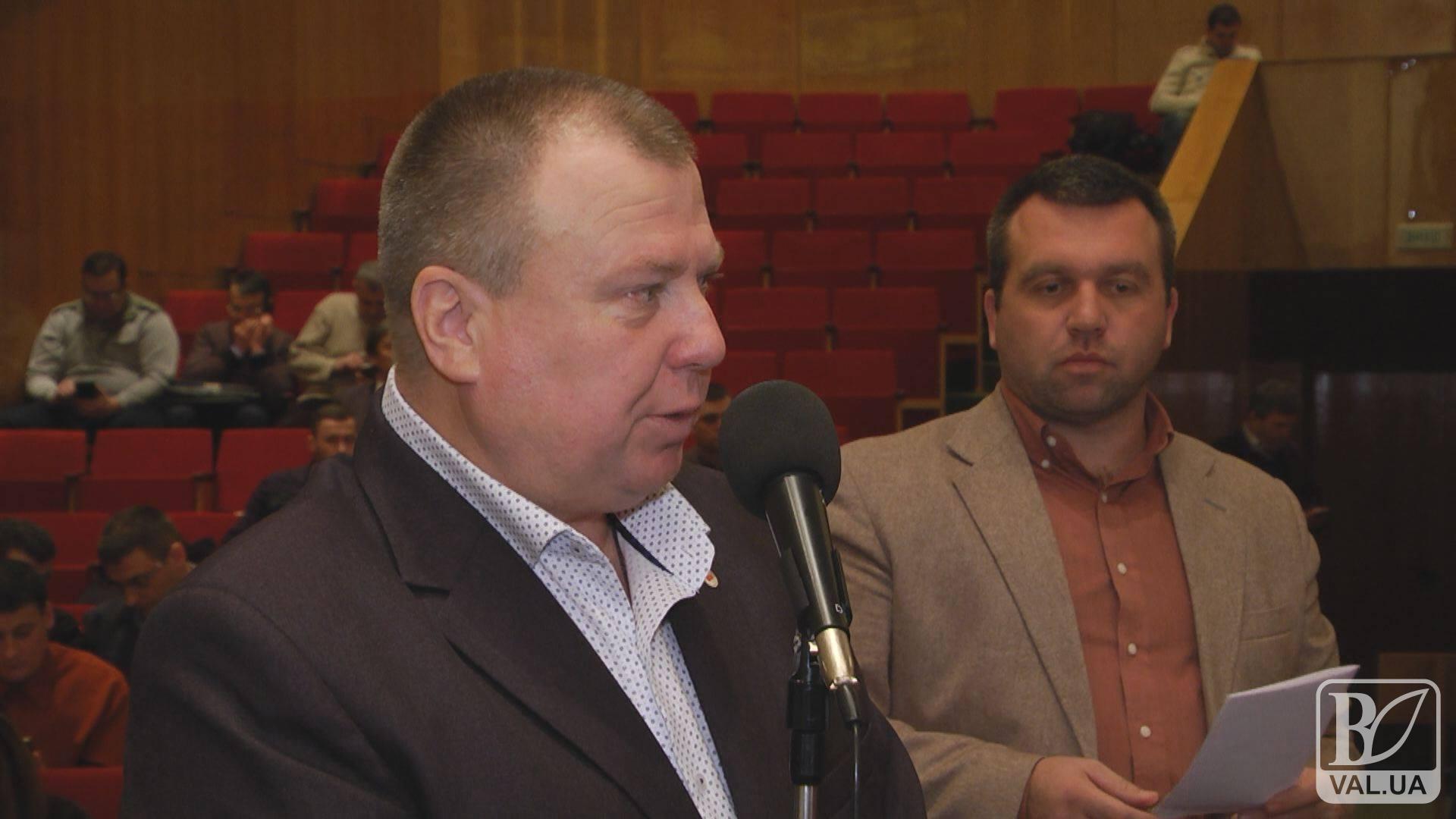 Куди йдуть гроші платників податків Чернігівської області з субсидій? ВІДЕО