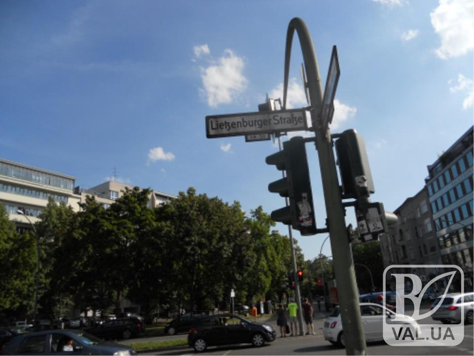 Чернігівці бажають позначати вулиці за німецьким зразком