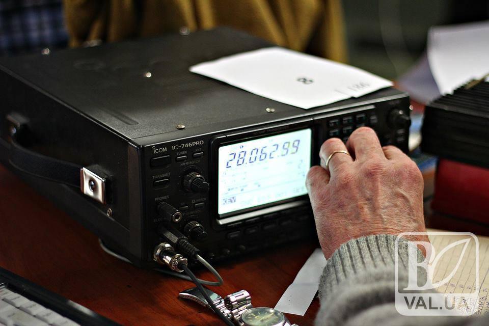 Колективна радіостанція з Чернігівщини підтвердила першість в Україні
