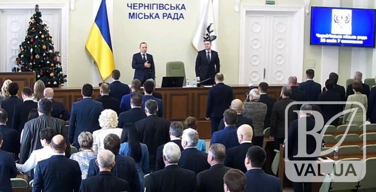 Сесія Чернігівської міської ради закінчилася за рекордний час