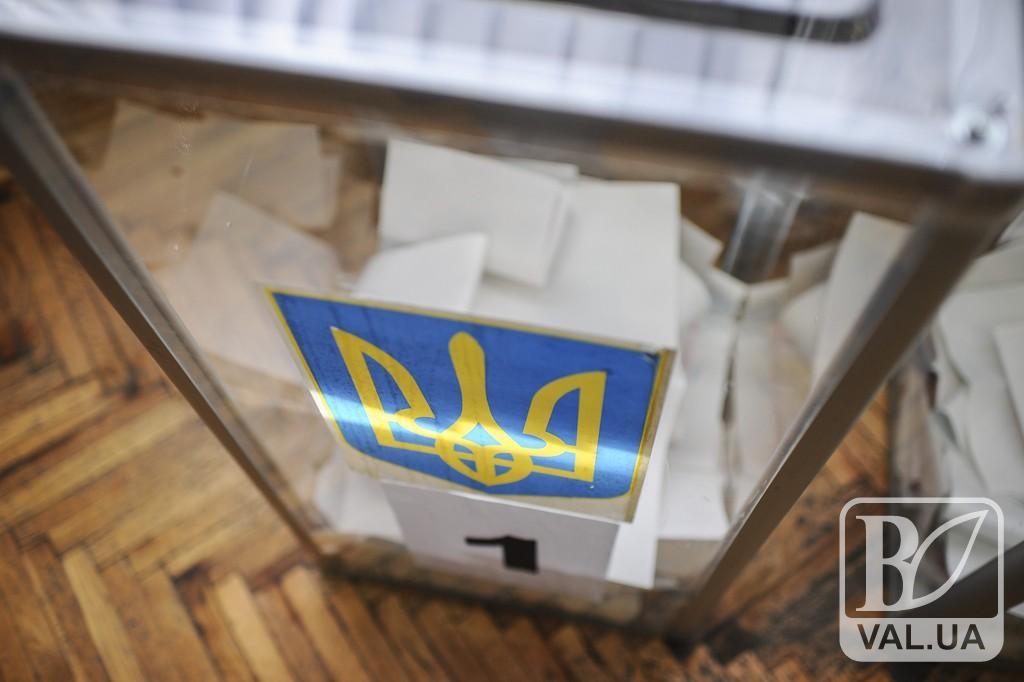Сьогодні 4 об'єднані територіальні громади Чернігівщини обиратимуть своїх голів