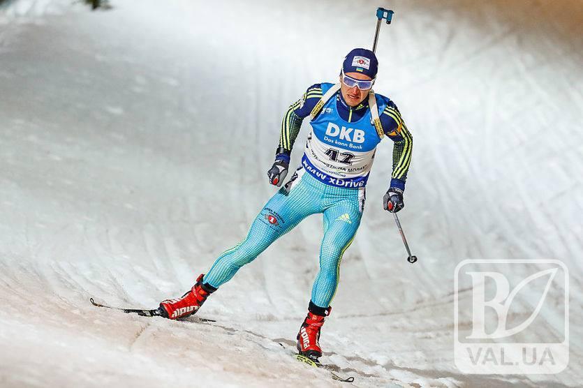 Чернігівський біатлоніст через проблеми зі здоров'ям пропустить етап Кубка світу