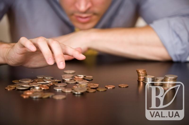 Скільки заробляють чернігівці