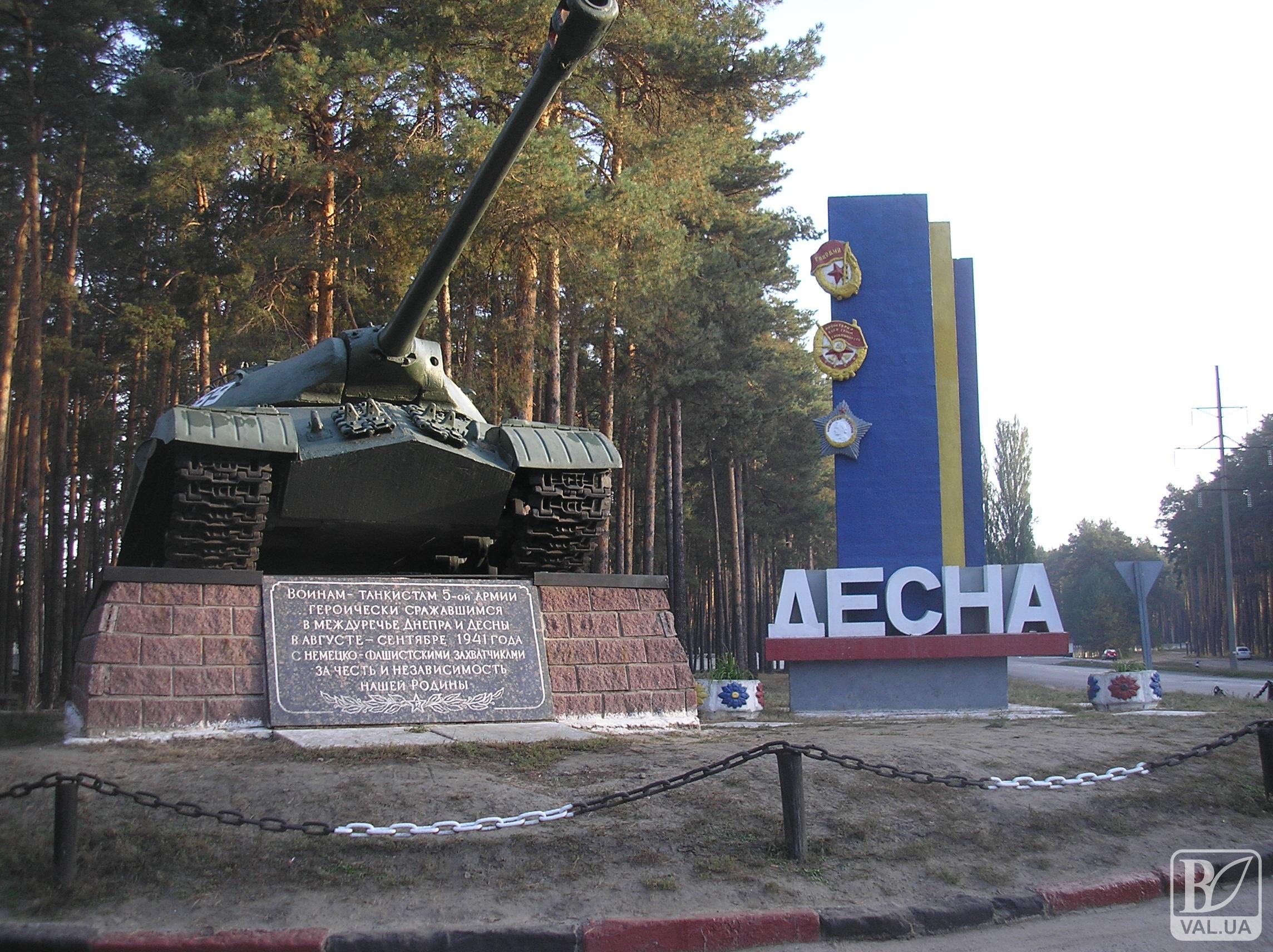 Начштаб навчального центру «Десна» потрапив під приціл військової прокуратури