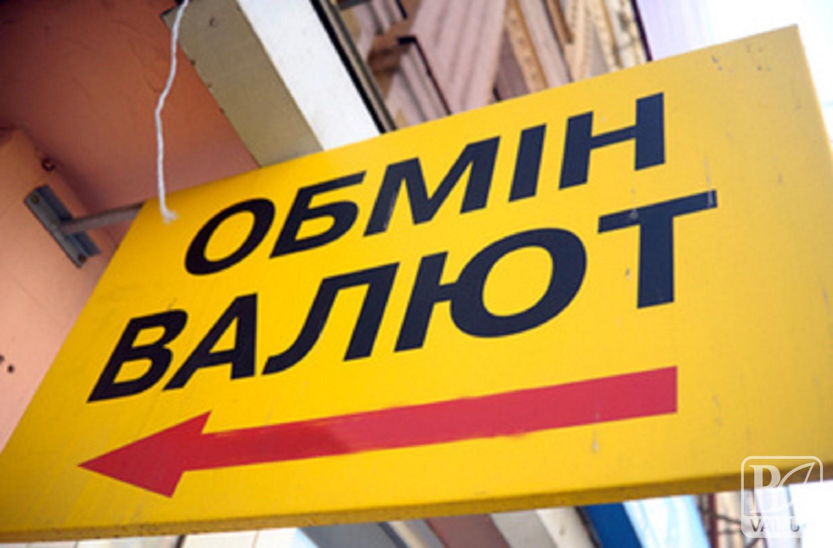 Юнак з Чернігівщини разом зі спільниками відкрив у столиці фейковий обмін валют і «заробив» майже 4 млн гривень