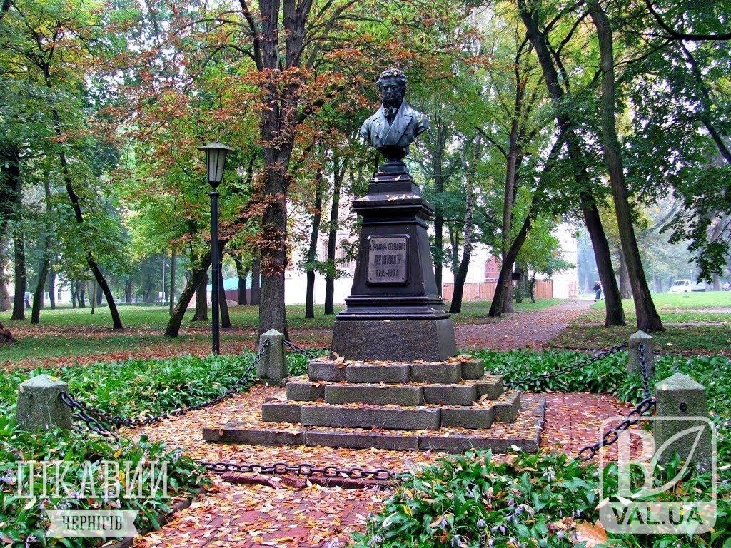Історія, яку сплюндрували, або 117 років «життя» пам'ятника Пушкіна у Чернігові. ФОТО