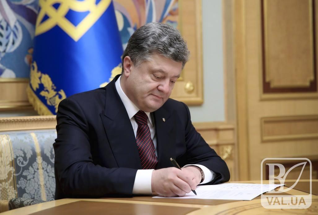 Чернігівський лікар-гінеколог отримуватиме довічну державну стипендію