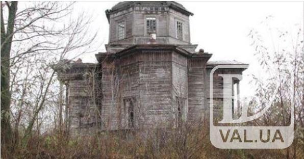На Чернігівщині руйнується 180-річний храм