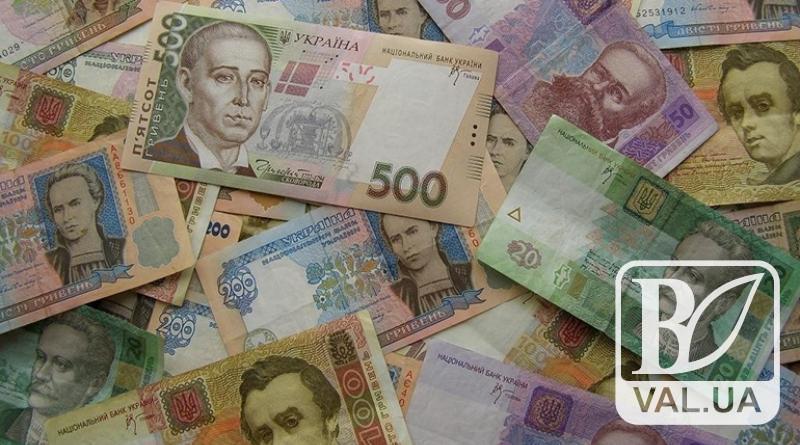 Платники податків Чернігівщини протягом року поповнили бюджети  на 8 мільярдів