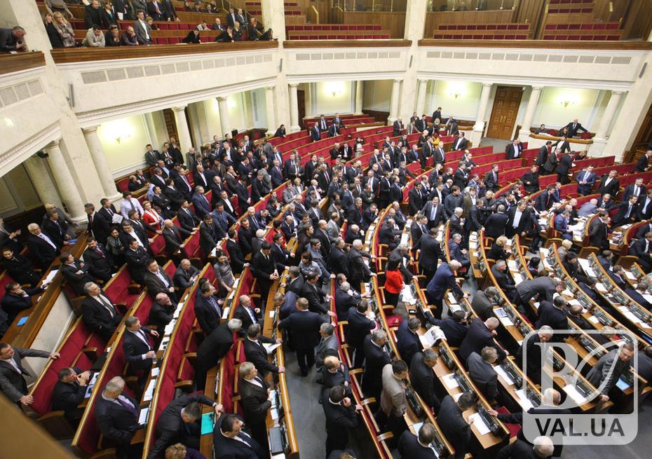 П'ять чернігівських нардепів отримали кошти за проїзд та життя в столиці