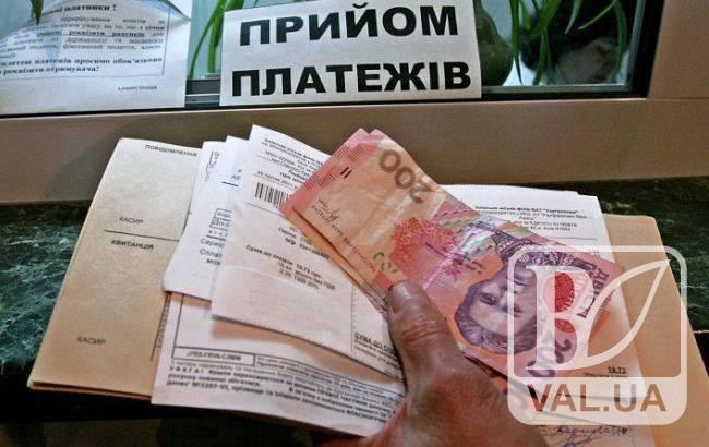 Скільки заборгувала Чернігівщина за послуги ЖКГ