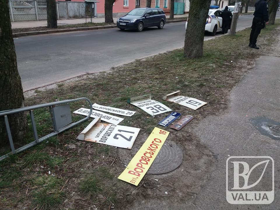 У ЖКГ повідомили, коли на чернігівських будинках з'являться нові таблички