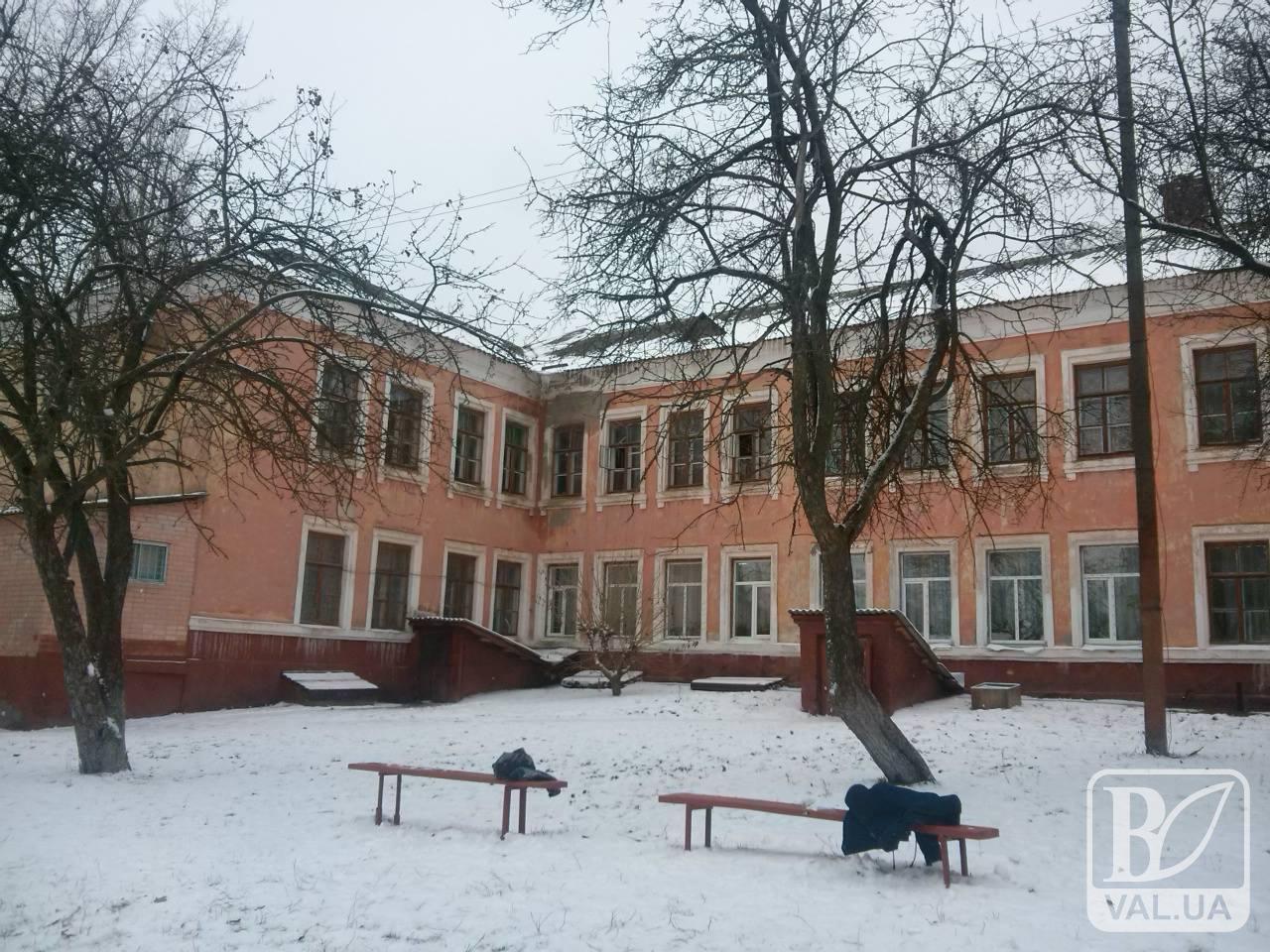 У Чернігові через технічний стан з понеділка закривають 10-ту школу