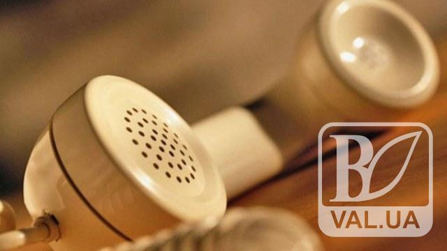 Поліція Чернігівщини разом з СБУ за дві години затримали чергового телефонного «мінера»