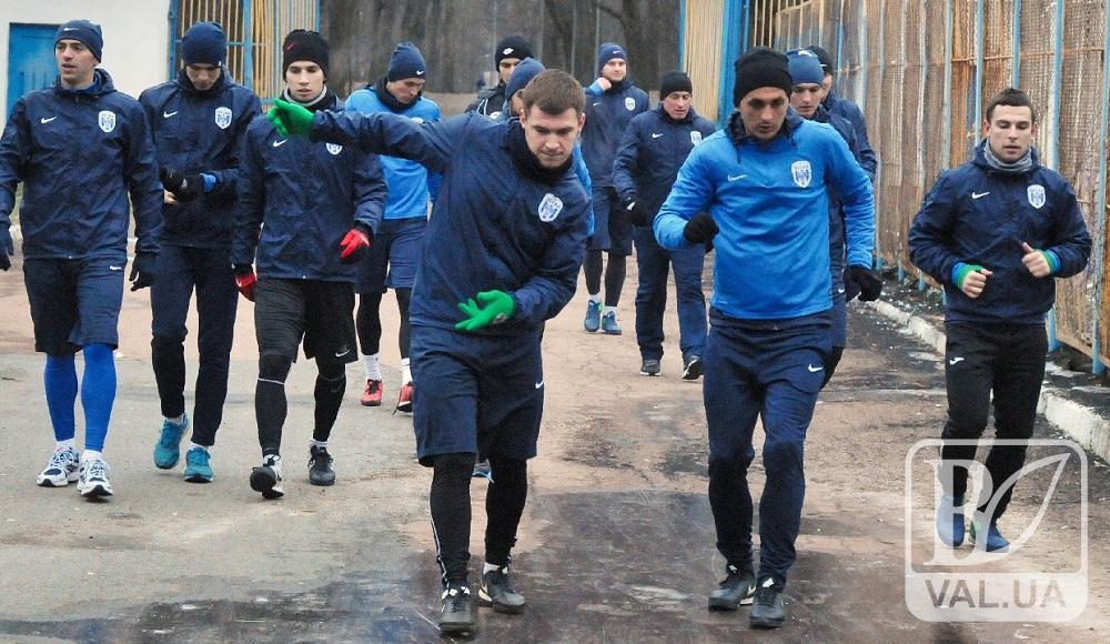 Чернігівська «Десна» провела своє перше в новому році тренування