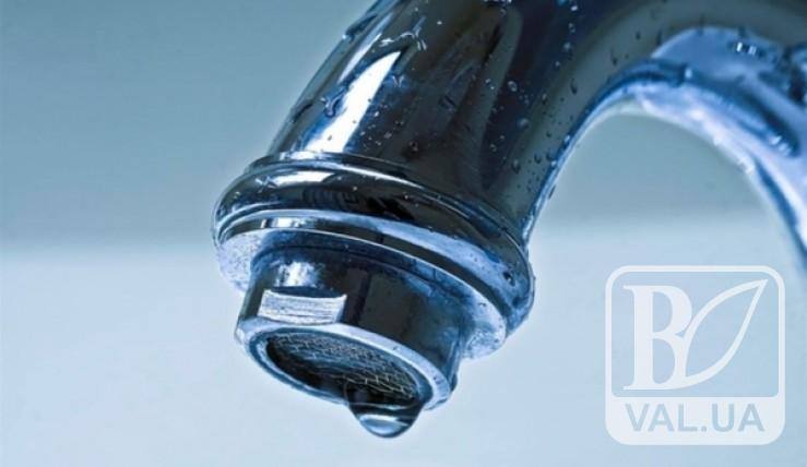 Жителів Ремзаводу терміново закликають запасатися водою