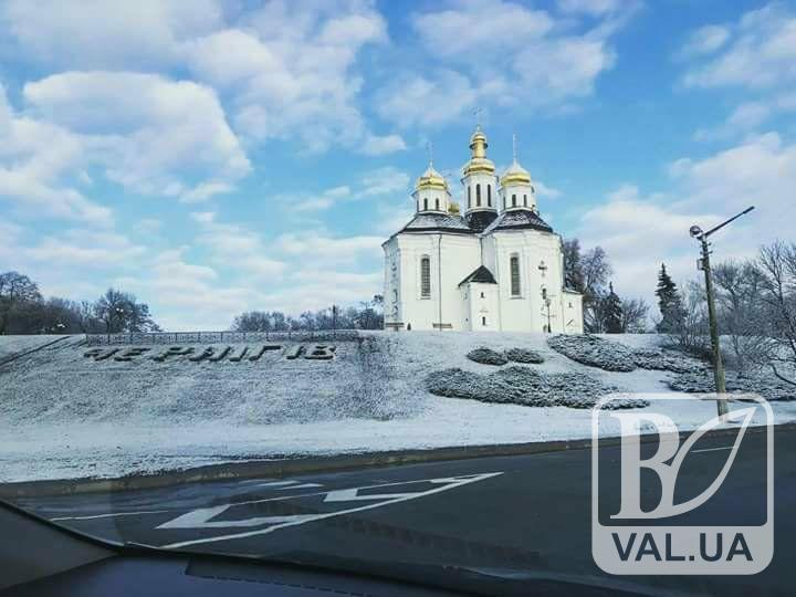 Чернігівці зустрічатимуть Старий Новий рік із заморозками